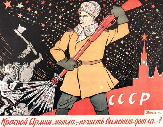 Red Army's broom will sweep the enemy out!