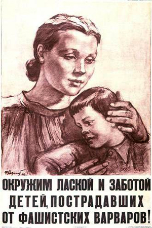 Bring care to all children, suffered from fascist barbarians!