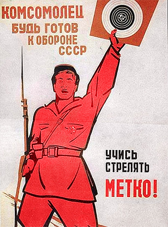 Komsomol member, be ready to protect USSR, learn how to shoot accurately!